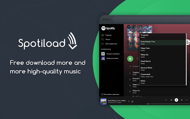 Convert Ogg to MP3 with Spotiload